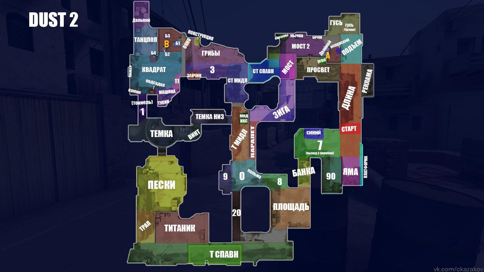 Cs go как сделать карту с обозначениями