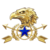 Сержант-майор 18-го уровня